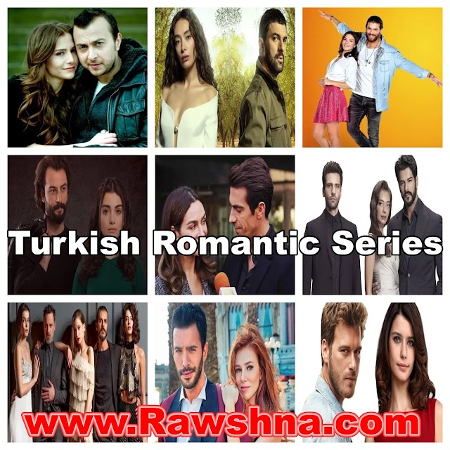افضل مسلسلات رومانسية تركية التي يجب ان تراها