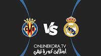 مشاهدة مباراة ريال مدريد وفياريال القادمة على كورة اون لاين في بث مباشر يوم 25-09-2021 في الدوري الإسباني