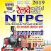 घटना चक्र रेलवे एनटीपीसी अध्ययन सामग्री : रेलवे परीक्षा हेतु हिंदी पीडीऍफ़ पुस्तक | Ghatna Chakra Railway NTPC Study Material : For Railway Exam Hindi PDF Book