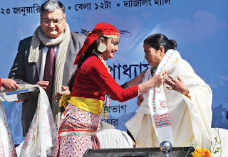 CM mamata banerjee at Chowrasta in Darjeeling