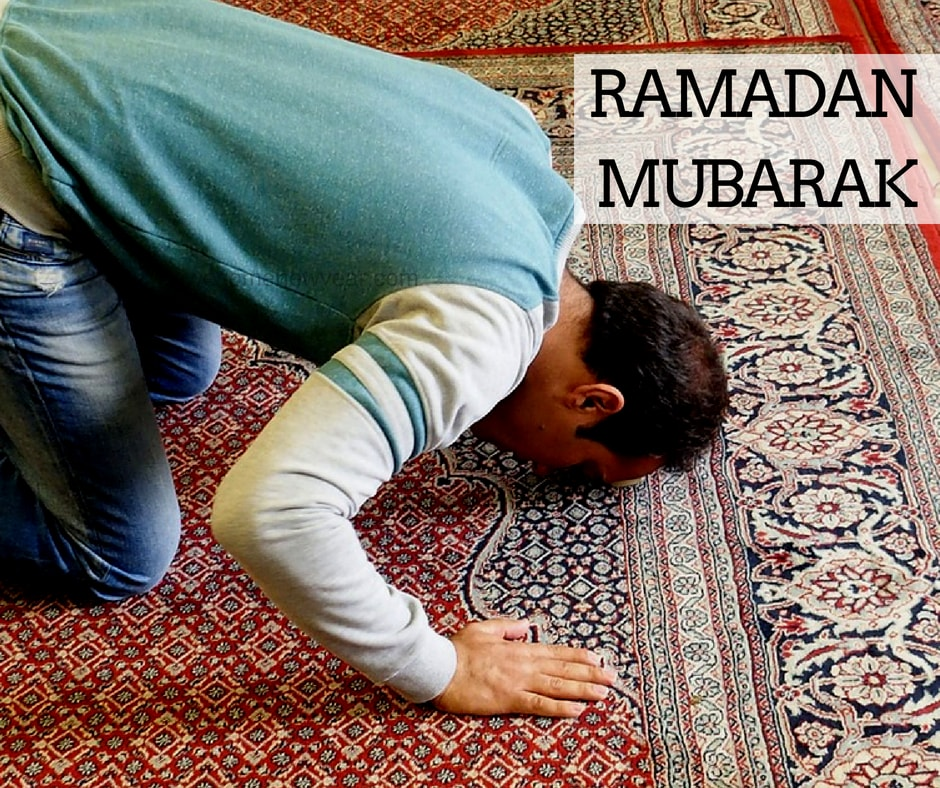 Ramadan Mubarak Images 2018 | Ramzan 2018 Wishes, HD Greetings