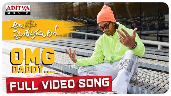 Omg Dady Song lyrics - Ala Vaikunthapurramuloo