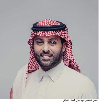 ياسر القحطاني والنجوم المشاركين في حفل اعتزاله
