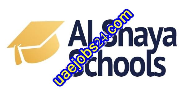 وظائف مدرسة الشايع بالكويت براتب ل700دينار