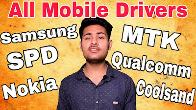 Download all mobile driver 2020 | samsung | Nokia | MTK | SPD | qualcomm | coolsand | drivers