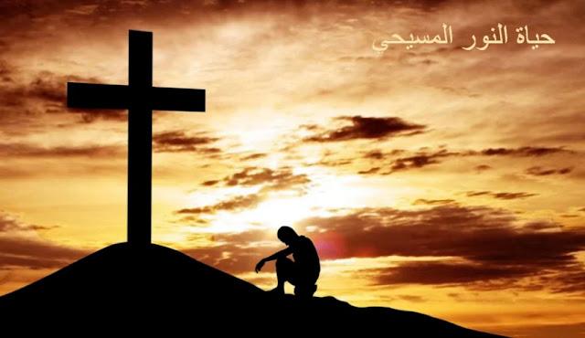 الخـلاص والصـليب و موقف التأبين قبل إتمام الخلاص على الصليب