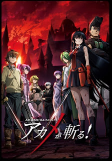 Download Akame ga Kill! BD Subtitlle Indonesia Batch Episode 1 – 24
