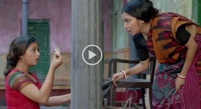 হরিপদ হরিবোল ফুল মুভি   Haripada Haribol (2017) Bengali Full HD Movie Download or Watch