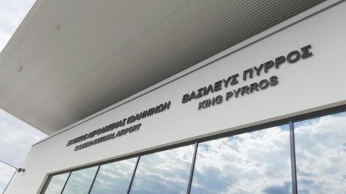 Αναγκαία για την ανάπτυξη του τόπου η αεροπορική σύνδεση των Ιωαννίνων με την Γερμανία δήλωσε ο Θωμάς Μπέγκας