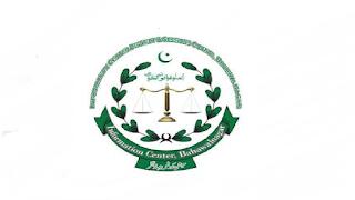 District & Session Judge Bahawalnagar Jobs 2021 - Bahawalnagar Jobs 2021 - Download District & Session Judge Application Form - www.ctspak.com