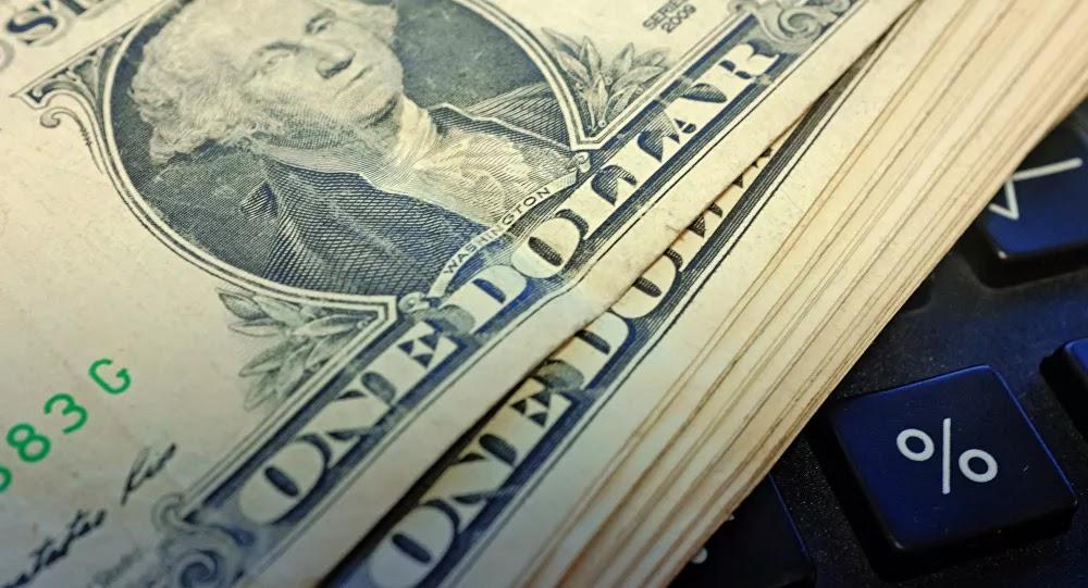 الدولار الأمريكي يواصل التراجع أمام الجنيه المصري