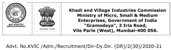 The Khadi and Village Industries Commission Recruitment 2020