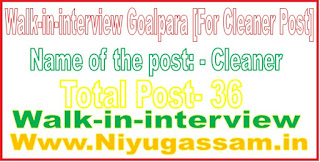 Walk-in-interview Goalpara [For Cleaner Post]