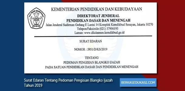 Surat Edaran Dirjen Dikdasmen Kemdikbud Nomor 5951/D/KS/2019 Tentang Pedoman Pengisian Blangko Ijazah 2019
