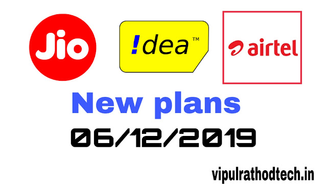 reliance jio,jio new plan,jio new offer,jio new plans,jio news,jio,airtel new plans,reliance jio new plans,jio plans,latest jio news,idea new plans,jio 4g plans,jio new all in one plan,jio new recharge plans,jio new all in one plans,jio new plans launched,jio new plans december 2019,new 4g recharge plans,reliance jio news,jio recharge,jio new plans after 6 december 2019
