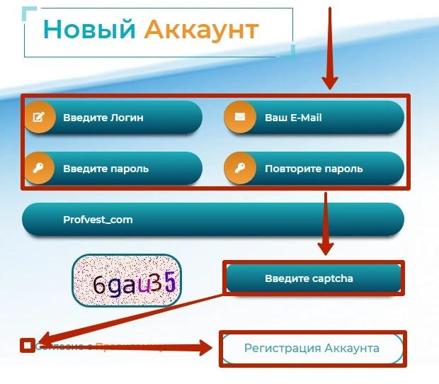 Регистрация в International Green Energy 2