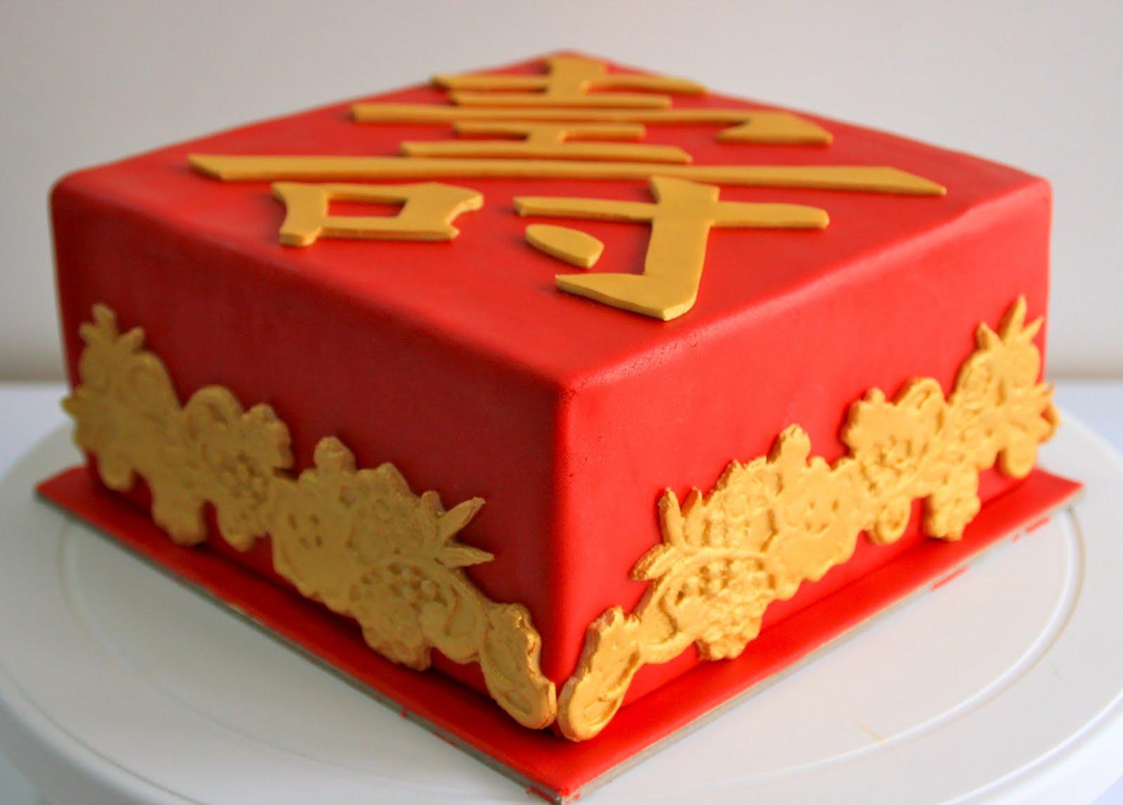 壽 Longevity Cake