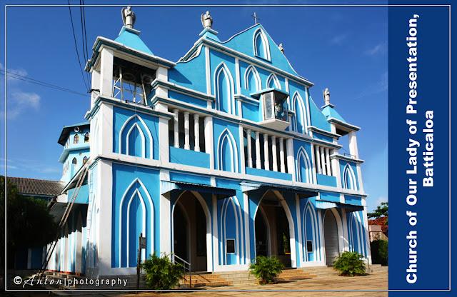 Church of Our Lady of Presentation - Batticaloa