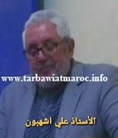 Ali achehboun
