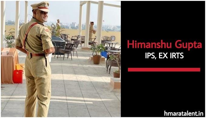 बरेली के हिमांशु गुप्ता बने आईएएस, लगातार तीन बार सिविल सेवा परीक्षा कर चुके है उत्तीर्ण   Success Story  Hmaratalent