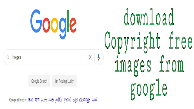 Where Can I Download Copyright Free Images