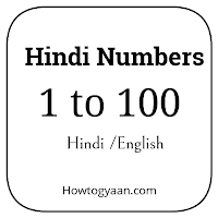 Hindi numbers 1 to 100 in words