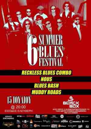 6ο Summer Blues Festival: Σάββατο 15 Ιουνίου @ Black Box