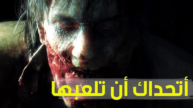 افضل واقوى العاب الرعب 2019 | لا انصح بها لذوي القلوب الضعيفة!!