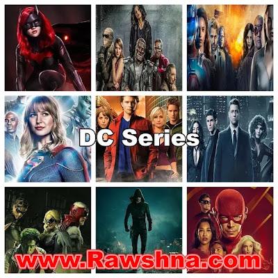 أفضل مسلسلات دي سي DC على الاطلاق