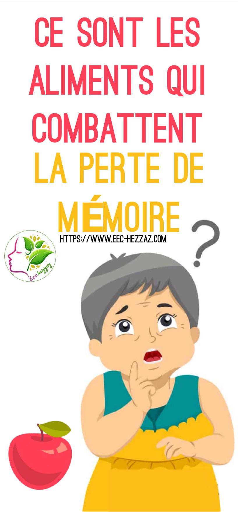 Ce sont les aliments qui combattent la perte de mémoire