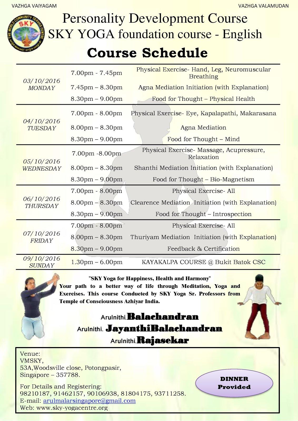 Vethathiri Maharishi Simplified Kundalini Yoga Singapore