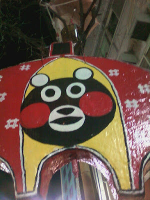 Kumamon is a mascot created by the government of Kumamoto Prefecture, Japan.