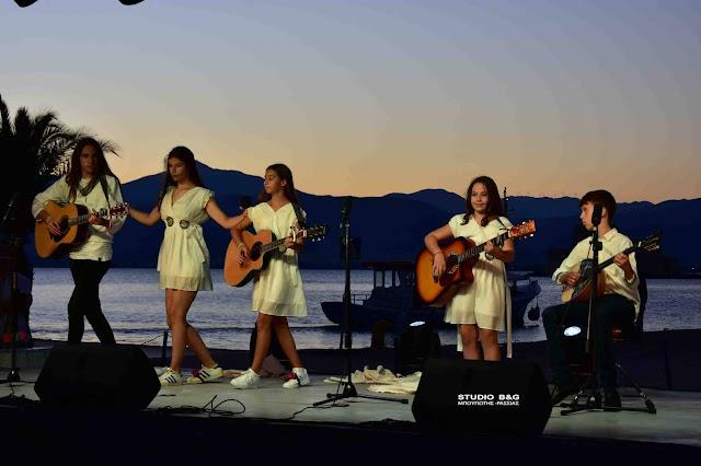 """Στο Ναύπλιο το Διεθνές Διαγωνιστικό Φεστιβάλ """"Greece's Hope"""""""