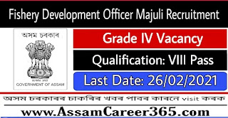 Fishery Development Officer Majuli Recruitment 2021 - 2 Grade-IV Vacancy