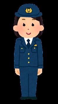 警察官のイラスト(女性・パンツ・若者)