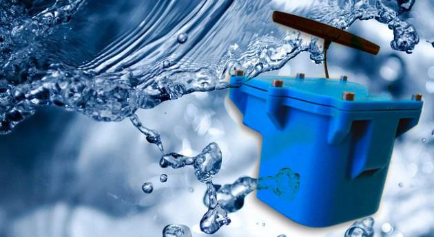 sistema control consumo agua