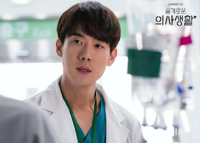 Sinopsis Hospital Playlist Episode 1-12 (Tamat) 1