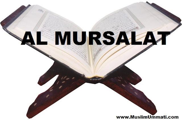 77 Surah Al Mursalat