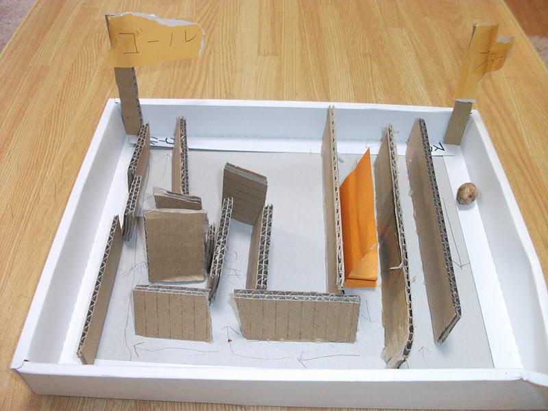 Japanese Acorn Maze Craft Preschool Crafts For Kids