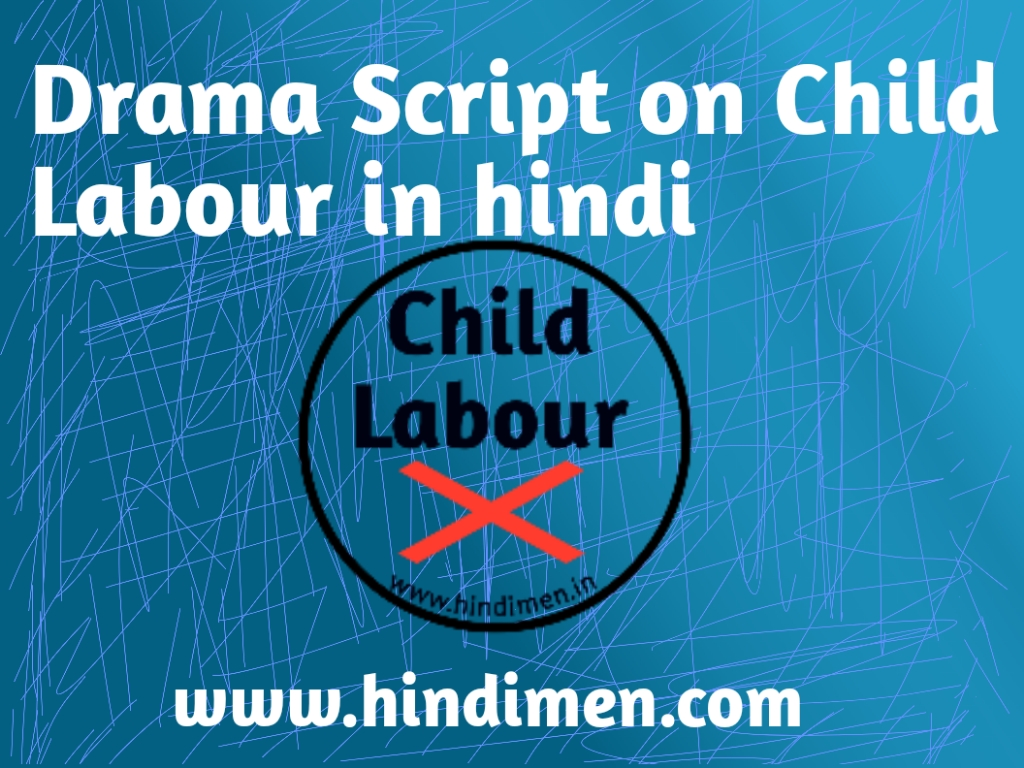 Drama Script on child labour in Hindi language
