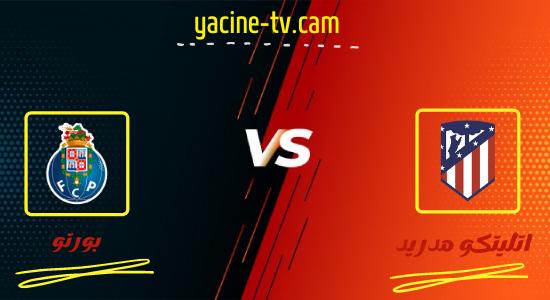 ياسين تي في تقرير مباراة أتلتيكو مدريد أمام بورتو yacin t-v دوري ابطال اوروبا