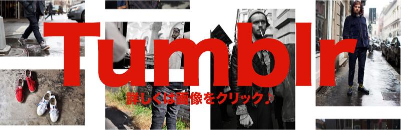 http://nixjamcstore.tumblr.com/