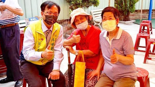 彰化市公所重陽敬老禮金發放 2萬5255名長者受惠