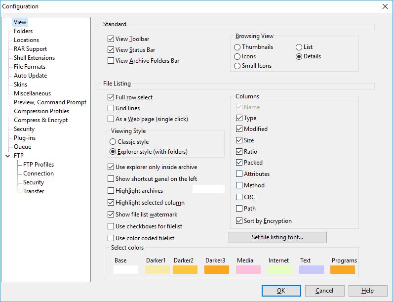 افضل برنامج لضغط الملفات بحجم صغير جدا Power Archiver برامج زون
