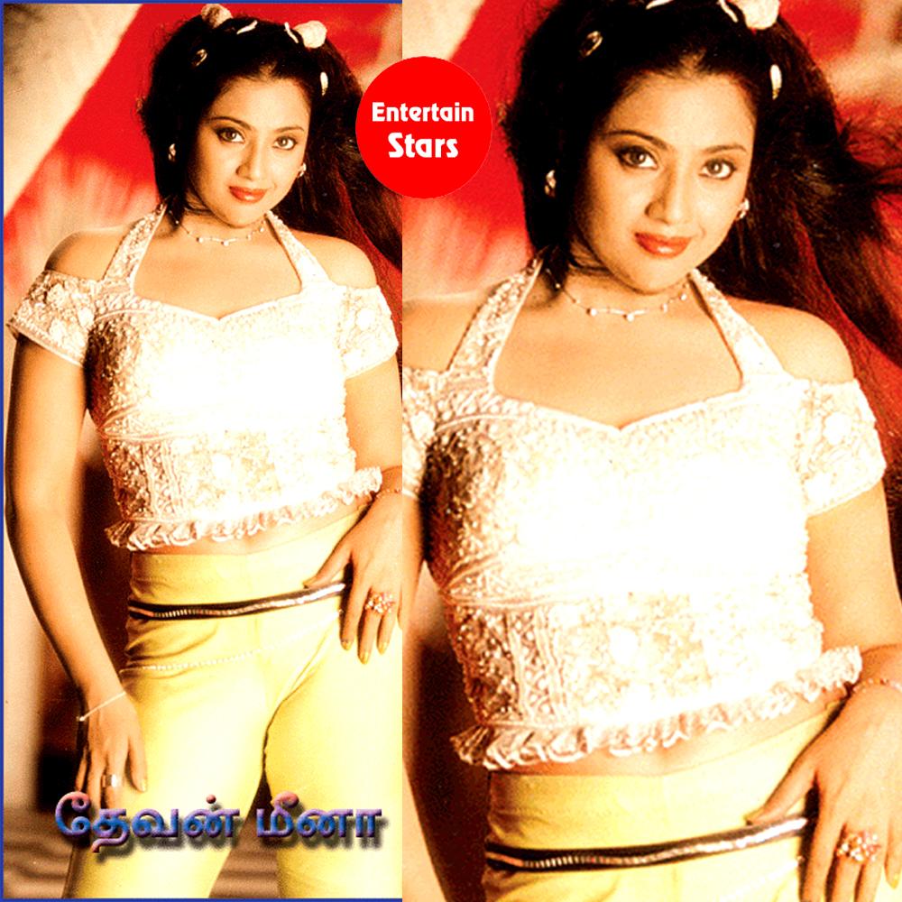 Meena Hot Page - Part 4 - Entertain Stars