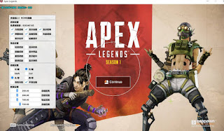 Link Download File Cheats Apex Legends Origin PC 14 Mei 2019