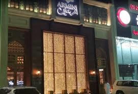 فروع وأرقام ومنيو مطعم ارمين Armin الرياض 2021