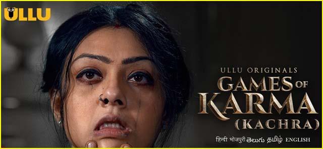 games-of-karma-ullu-web-series-download-filmywap
