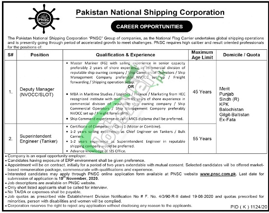 pakistan-national-shipping-corporation-pnsc-jobs-apply-online