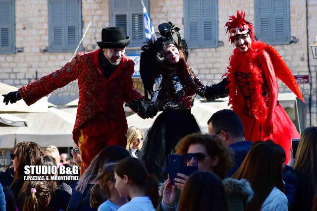Σε ρυθμούς καρναβαλιού μπαίνει το Ναύπλιο - Τελετή έναρξης της Αποκριάς την Κυριακή